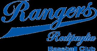 Rangers Redipuglia Baseball Club